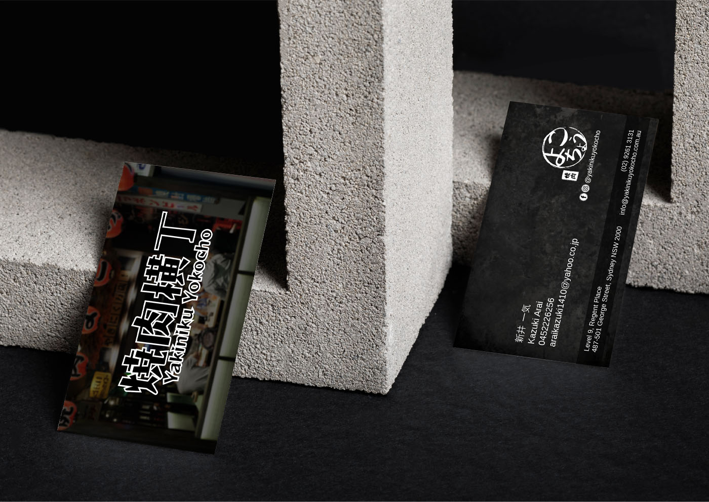 20210305_Business Card