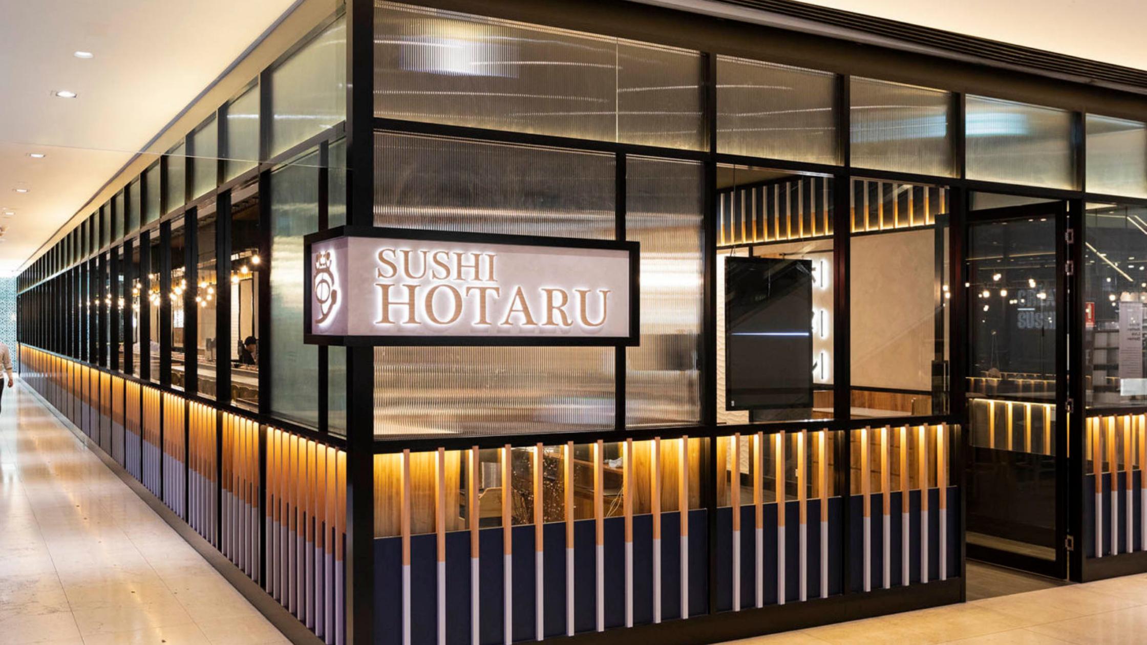 Sushi Hotaru shop front