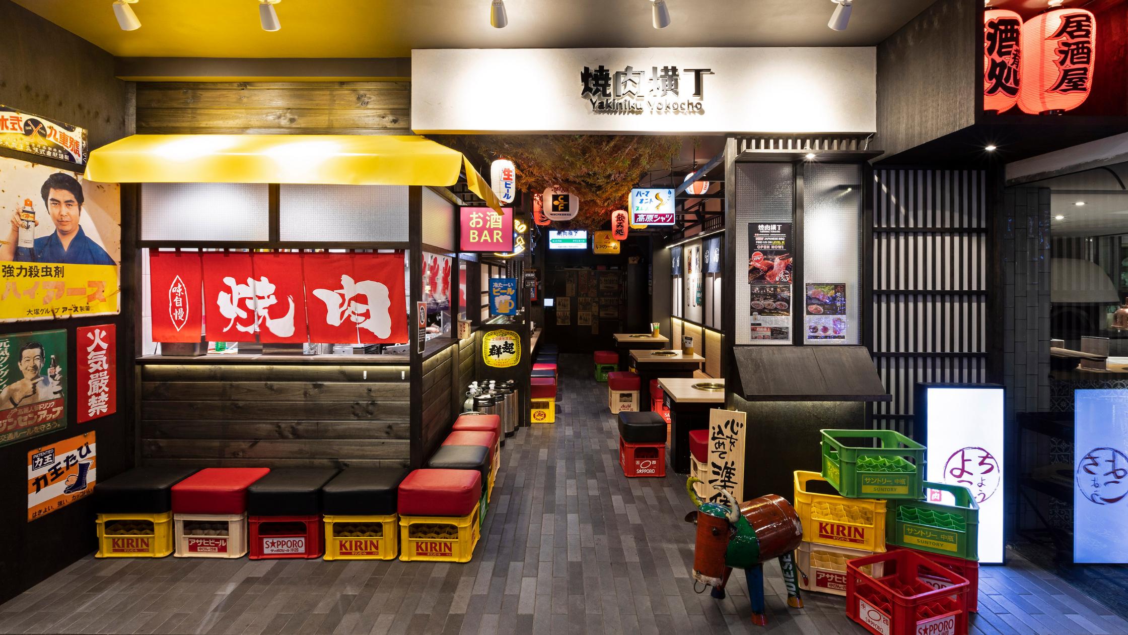 Yakiniku Yokocho Japanese Restaurant Shop Front